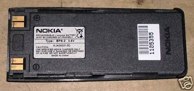 nokia bps 2 original akku 6310 6310i ebay. Black Bedroom Furniture Sets. Home Design Ideas